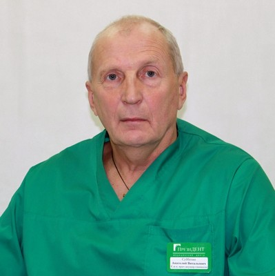 Субботин Анатолий Витальевич, врач акушер-гинеколог, кандидат медицинских наук