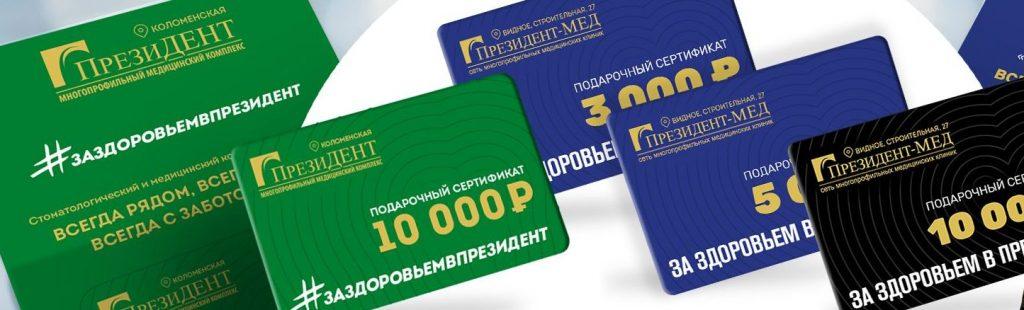 3-e1564750015150-1024x310