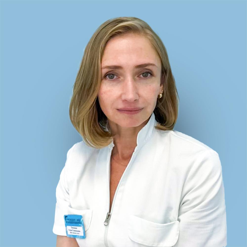 Тимонина Елена Геннадьевна, врач-онколог, кандидат медицинских наук