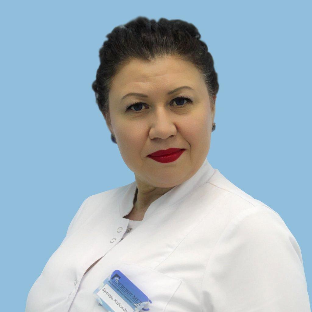 Булгарь Надежда Николаевна, медицинская сестра