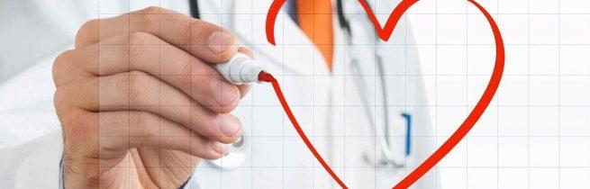 Здоровое сердце – комплексная программа обследования