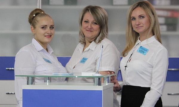 Регистратура поликлиники «Президент-Мед» в Видном
