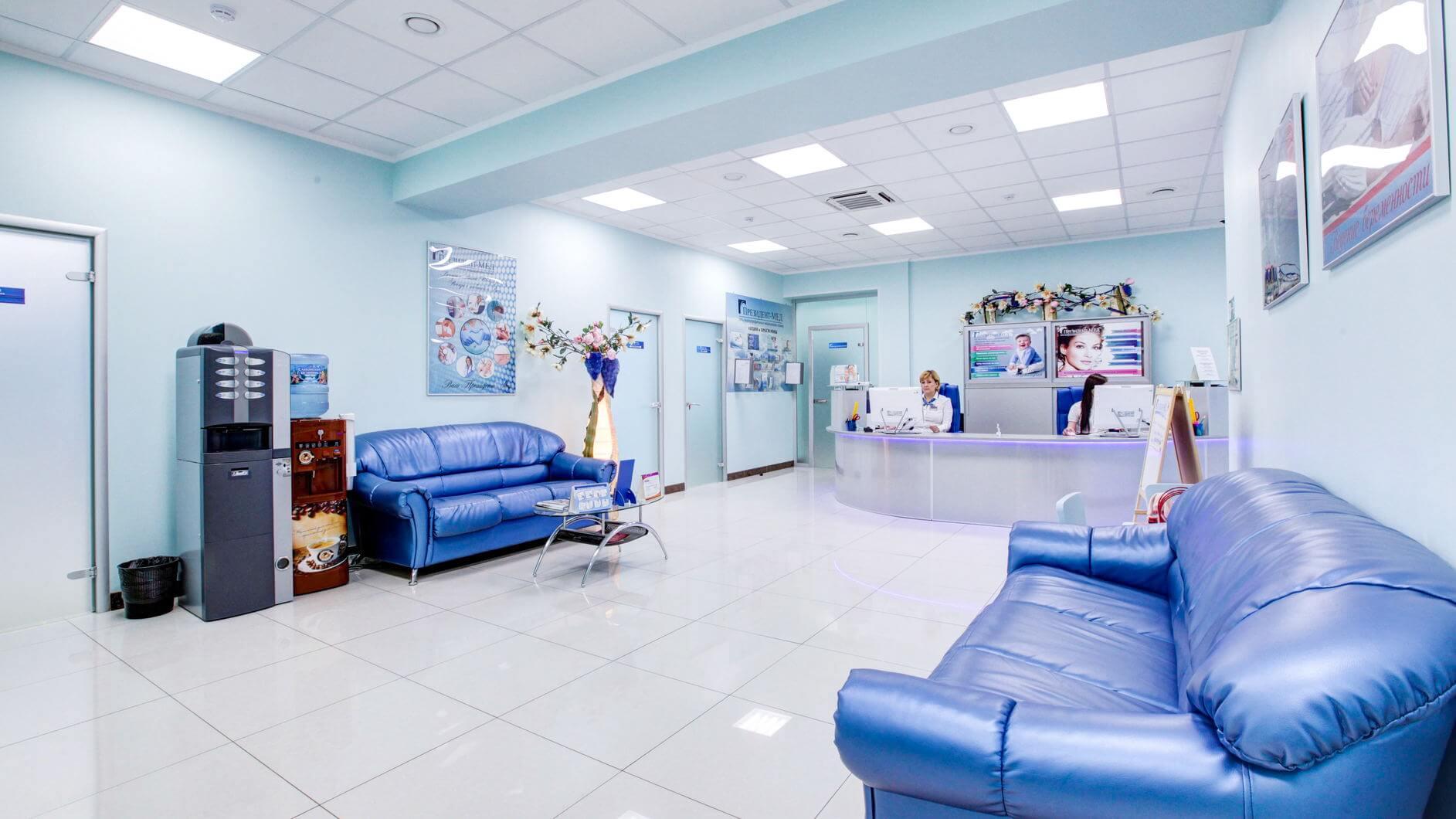 Отзывы о китайских медицинских центрах в москве