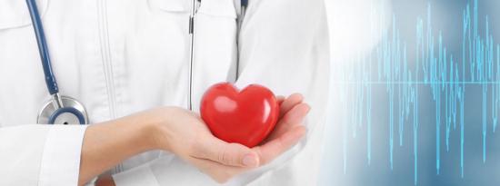 Прием кардиолога + ЭКГ за 3160 руб!