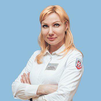 Сергачева Юлия Сергеевна